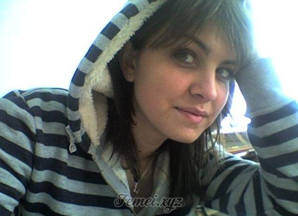 Iulianana